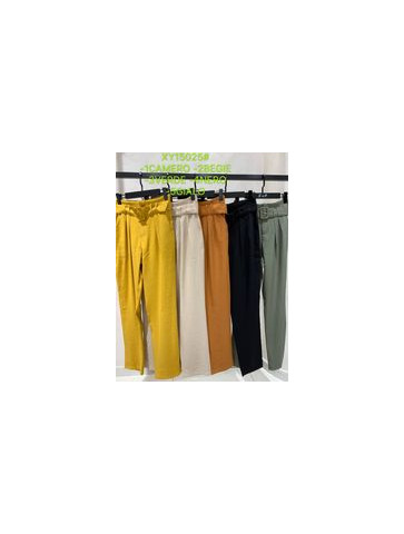Trousers - Slightly wide line